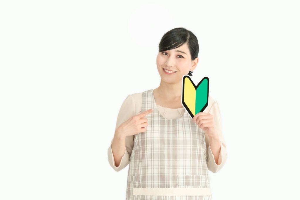 【かいご畑】登録者の口コミ画像
